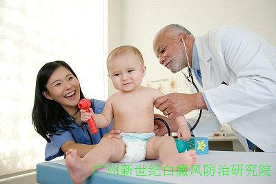如何预防儿童患上白癜风